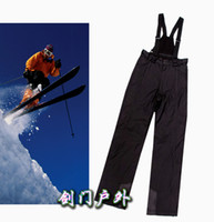 Wholesale European big outdoor windproof waterproof breathable warm quilted cotton strap ski pants Trousers