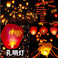 Sky Lantern Holiday  Wholesale - free shipping Sky Lanterns Wishing Lantern fire balloon Chinese Kongming lantern Wishing Lamp for Party BI