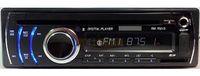 Monitor Acura TV Car car dvd audio player 500g mobile hard drive mp5