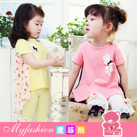 Wholesale 2015 Used Bar Tables And Chairs Rattan Chair Children Suits Summer Girls Cute Cherry Veil Draped Shirt Plus Leggings Set