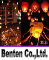 LLFA5015 chaud de vente! Sky lanternes Souhaitant Lanterne Lotus lampe chinoise Kongming Lanterne Souhaitant lampe avec carburant
