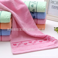 Wholesale Goyang towel factory direct sale exclusively for supermarkets Labor mention LOVE Heart grams cotton towels