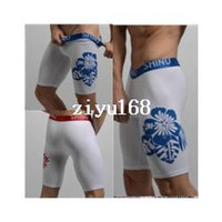 Cheap 1pcs men sleep bottoms mens underwear boxer sexy pants panties penis sleepwear Shino brand wholesale cotton pajamas tight