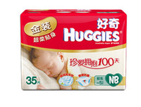 Disposable Diapers huggies - 1405c Gold Huggies Newborn baby diapers NB pieces pack