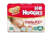 0-3 Months huggies - 1405c Gold Huggies Newborn baby diapers NB pieces pack
