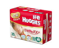 Wholesale 1405c Gold Huggies Newborn baby diapers NB pieces pack