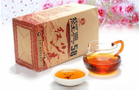Wholesale 380g bag China time honored Fengpai Top grade Organic Yunnan Dianhong Dian Hong Classical series black tea D