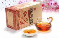 Wholesale 380g bag China time honored Fengpai Top grade Organic Yunnan Dianhong Dian Hong Classical series black tea D