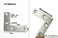 corner bracket - 50 MM corner bracket made of stainless steel for installing for furniture install and desk
