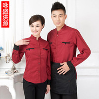 Cheap Hotel uniforms for men and women fall and winter clothes long