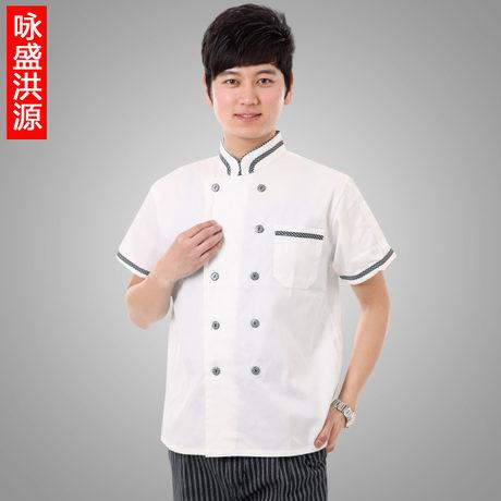 Clothing stores. Chef clothing store