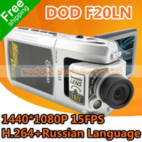 Wholesale 100 Original Car DVR DOD F920LN Car Black Box with H P FPS quot LCD X Digital Zoom FreeShipping