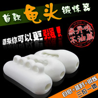 Realistic Vaginas Masturbators white, black, incarcerators Sexy toys Male masturbation self defense device inflatable doll Free Shipping!
