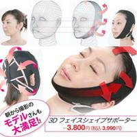 Wholesale Slim Slimming Face Belt Shaping Cheek Scalp D Chin Uplift Sharp Anti Wrinkle Sagging Mask
