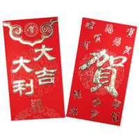 hard ten days - Shi Cai hard gilt embossed upscale New Year New Year festive red red red version installed ten thousand yuan
