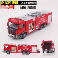 5-7 Years truck  Metal The fire truck full alloy super strong car model children's toy car free shipping
