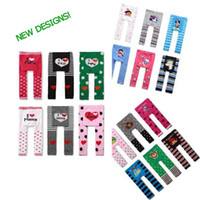 acrylic design group - COME ON New styles A Q groups Baby Leggings PP tights shorts Toddlers PP leggings leg warmers CARTOON legging New with tag MANY designs