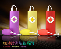 other other other Fashion usb charge jumping egg Mute usb charge variable frequency Jump Egg vibration female masturbation adult toys supplies