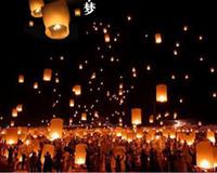 Vente en gros - 5PCS souhaitant lanternes Kong Ming ciel lanterne volant lumière chinoise souhait lumière flamme ciel