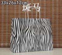 Paper Hand Length Handle Kraft Paper Big size zebra paper bag, 33X26X12CM, Kraft gift bag with handle,Wholesale price (AS-0055)