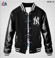 Jackets aa uniform - Brand New AA Baseball uniform skin PU sleeve thickening baseball unlined upper garment of cotton jacket coat
