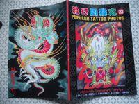 Wholesale Vol China Popular Tattoo Photos Flash book sketch