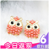 Wholesale 1210 Korea cute owl earrings pearl earrings three color colorful summer sweet simplicity optional