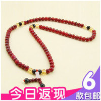 Wholesale 4277 Chinese style imitation agate red coral beads rosary natal red bracelet multi Moe