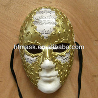 Wholesale Music Note On Face Gold Painted Carnival Paper Mache Face Mask piece