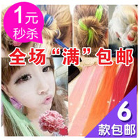 Wholesale 5147 spike Xie Na fluorescent color streaked wig piece dyeing can cut fake straight hair piece hot deals
