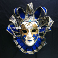 Paper Party Masks Yes Costume Jewelry Mask Venetian Classical Mask For Masquerade Ball High Quality Beautiful Design Free Shipping