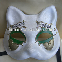 Wholesale Manual Papier Mache Mask Classical Italian Venice Style piece MOQ