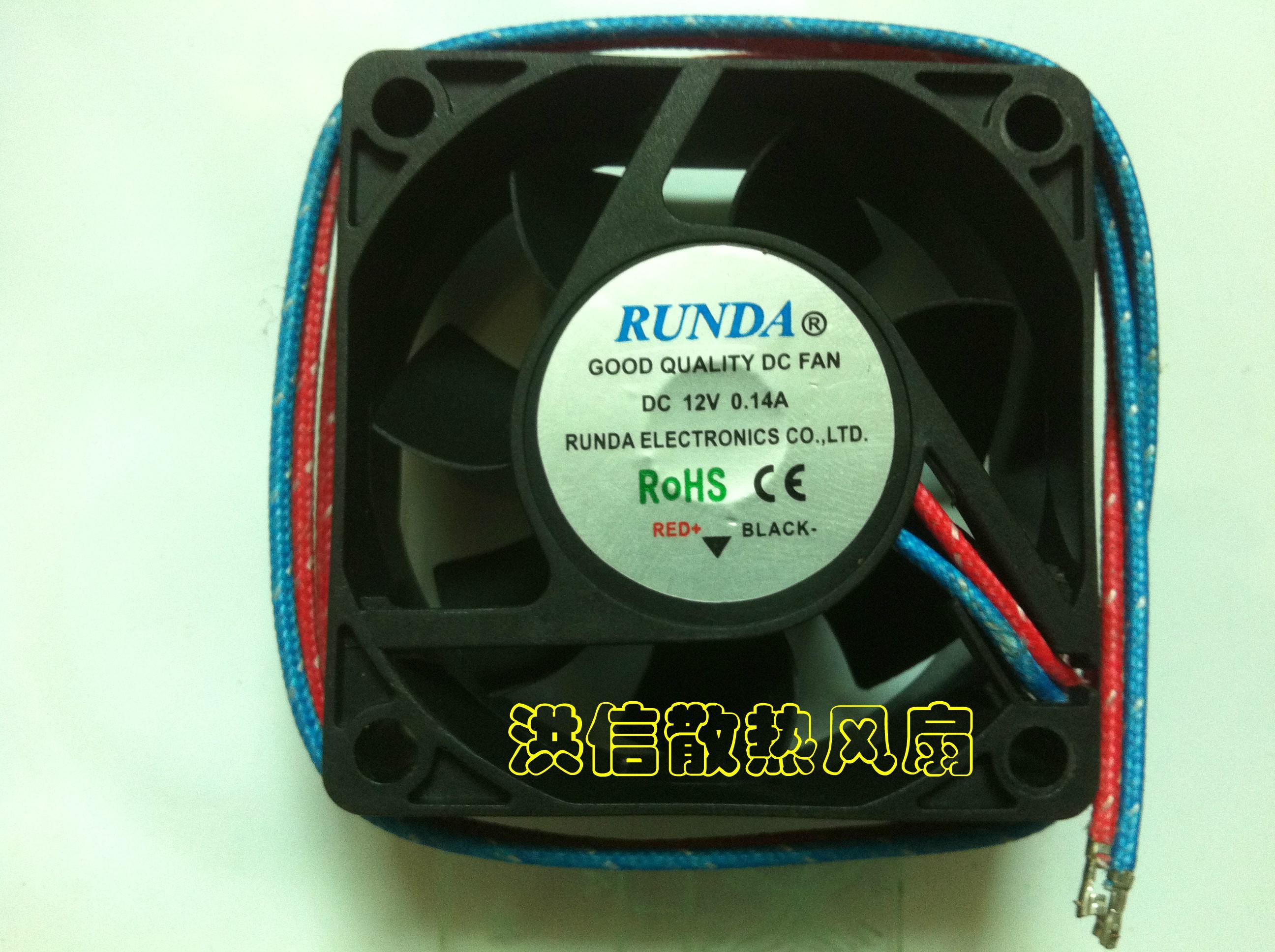 Runda Dc Fans : Original runda rui valley dc v a cm