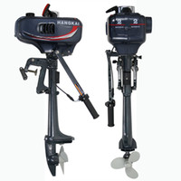 outboard - 2HP TWO STROKE OUTBOARD MOTOR BOAT ENGINE HP KIT