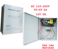Wholesale Power Supply V for Access Control