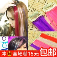 Wholesale Japanese Harajuku style fashion high temperature wire straight hair piece dyed color dyeing can cut non mainstream wig piece