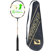 Wholesale Fangcan DARKNESS KING Graphite Offensive Professional Badminton Racket Black High String Tension