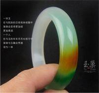 Jade burma natural jade - Senior natural pure natural a jade bracelets bracelets Burma Jade BraceletYS