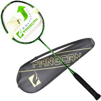 Graphite badminton racket tension - Fangcan DARKNESS KING H M Graphite Badminton Racket Green High String Tension for Professional