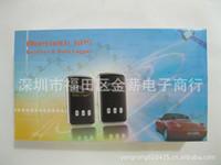 Wholesale Direct supply quality BTGP KM Bluetooth GPS Data Logger DHL free shiping