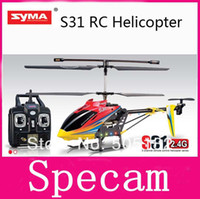 Electric 2 Channel 1:4 Super large 2.4G remote control helicopter 3 CH rc big alloy helicopter best gift SYMA S31 helicopter remote control helicopter