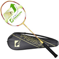 Wholesale FANGCAN N90 Full Carbon Two piece Ultralight Prestrung LBS Nano Technology Offensive and Defensive Badminton Racket