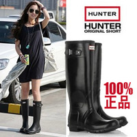 Wholesale rain boots wellies quality Tall Korean female fashion favorite Matt peppers into seven color