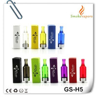 Replaceable 3.0ml black/blue/red/steel/pink GS-H5 Clearomizer E-Cigarette atomizer GS H5 Bottom Coil Heating Upgraded from GS-H2