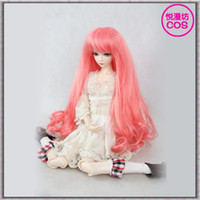 Wholesale 1 Pink Culy Long Bjd doll Hair Wig Heat Resistance Fiber