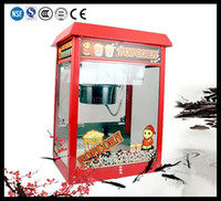 Wholesale Hot Fashion Commercial Popcorn Machine Fashion Style V Electric Popcorn Machine