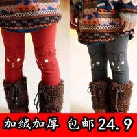 Jeans Girl Summer Children's clothing 2013 autumn and winter child plus velvet thickening legging female child boot cut jeans baby trousers