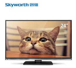 Wholesale Skyworth E5CHR LED Television x768 Ultra thin Support Internet