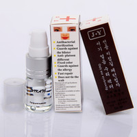tattoo scar repair gel made products - Permanent make up nursing products tattoo scar repair gel
