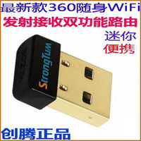 External USB 108Mbps 150m 360 portable wireless usb wifi 2 mini router